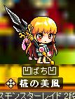 ぱちリール