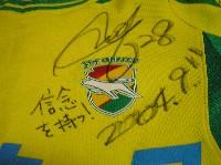 nomocchiyuni20040911.jpg