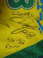 nomocchiyuni20041127.jpg