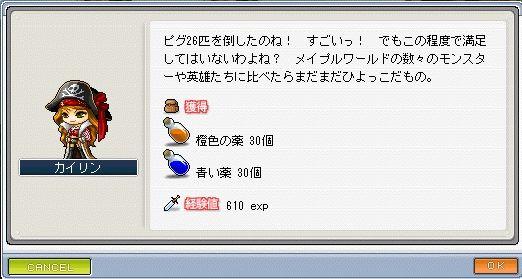quest10c.jpg