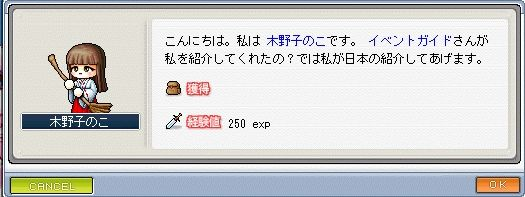 quest14h.jpg