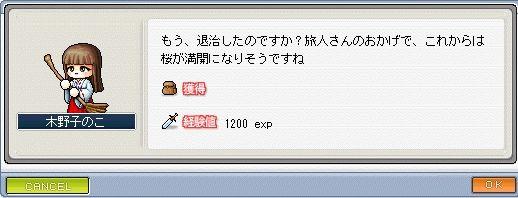 quest16d.jpg