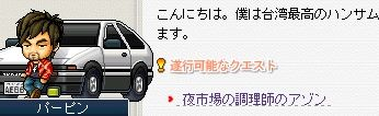 quest21.jpg