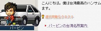 quest21b.jpg