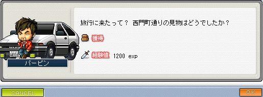 quest21c.jpg