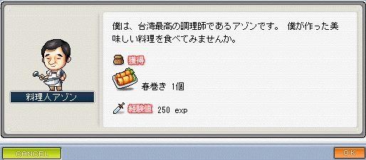 quest21d.jpg