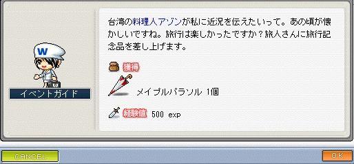 quest21f.jpg