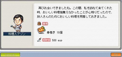 quest21h.jpg