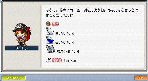 quest22f.jpg