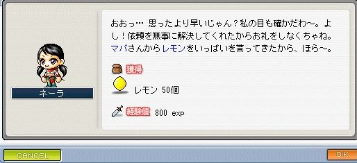 quest24.jpg