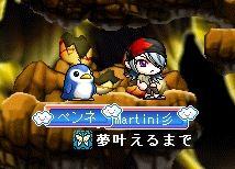 quest26d.jpg