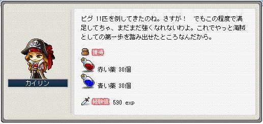quest3d.jpg