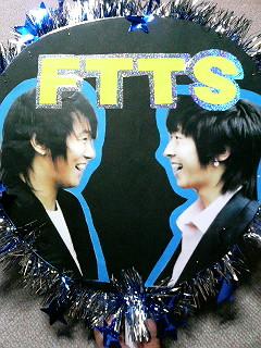 ftts.jpg