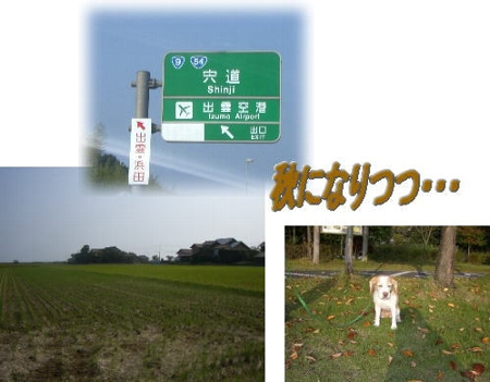 2006・10・15