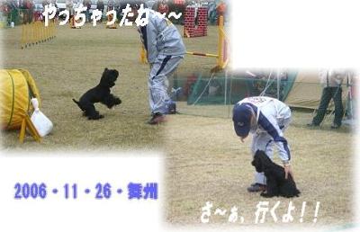 2006・11・26・3