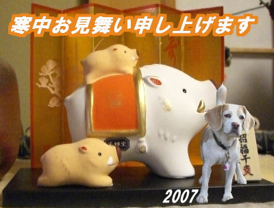 2007・01・01