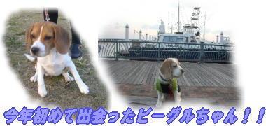 2007・01・08・1