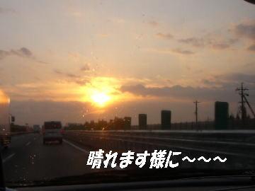2007・10・20清里1