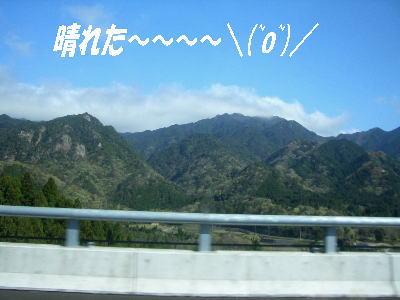 2008・04・20道5