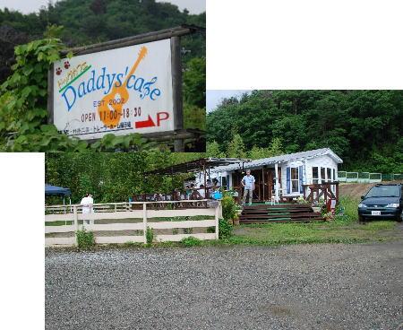 2008・06・22・1