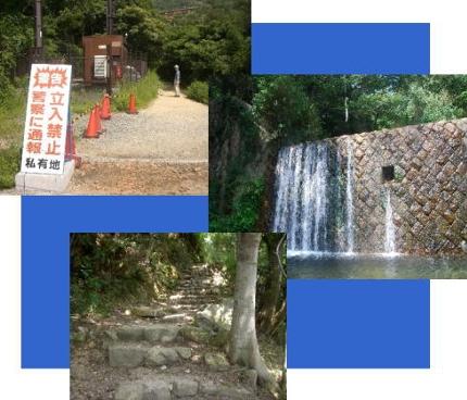 2008・09・07芦屋川1