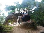 2008・09・07芦屋川4