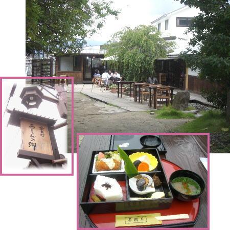 2008・09・22奈良4
