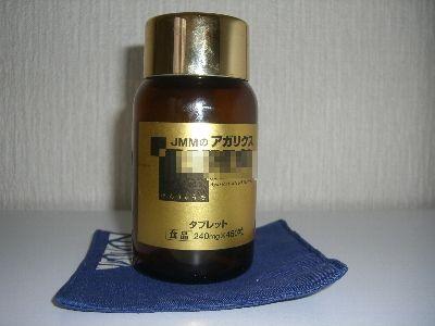 2007・12・05・3