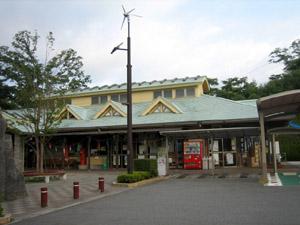 道の駅高千穂全景