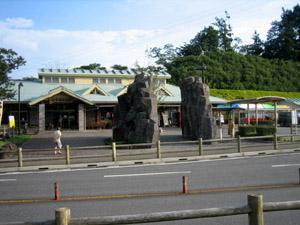 道の駅高千穂全景2