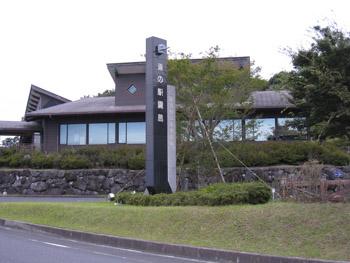 道の駅霧島2