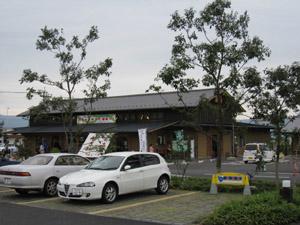 道の駅阿蘇2