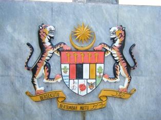マレーシア国旗の紋章