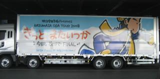 20081222_01.jpg