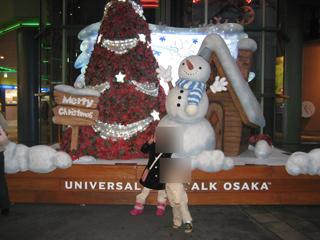 20081223_13.jpg