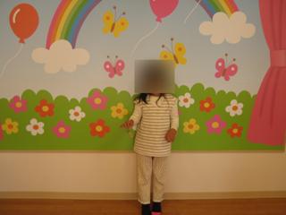 20090411_32.jpg
