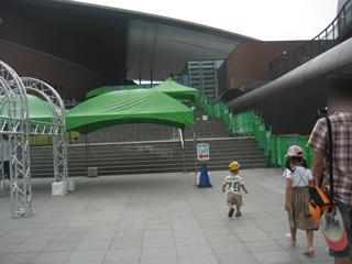 20090803_01.jpg