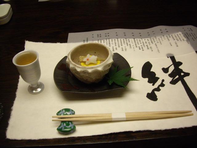 食前酒と満月南京豆富