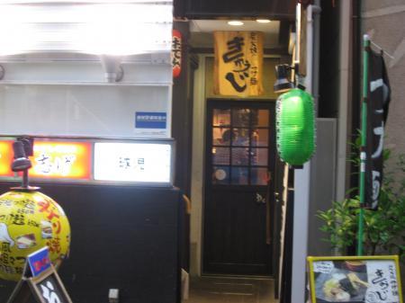 kyuji-mae_convert_20090702201935.jpg
