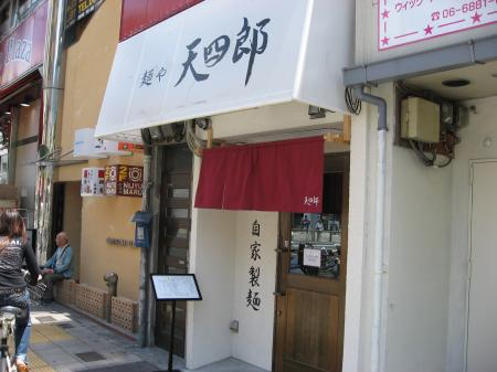 tennshirou-mae_convert_20090602214918.jpg