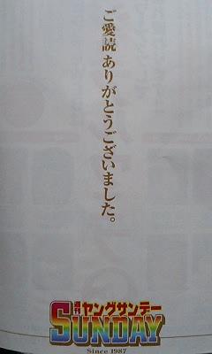 yan_sun.jpg