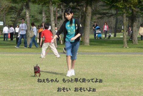 19gw-karuizawa2.jpg
