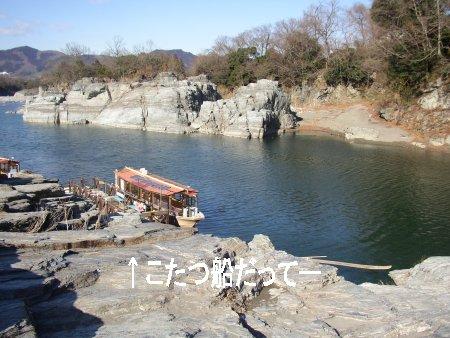 sora-12-iwadatami1.jpg