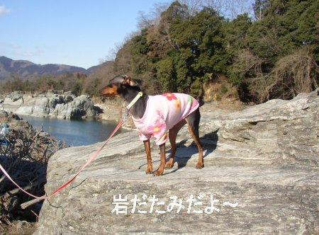 sora-12-iwadatami3.jpg