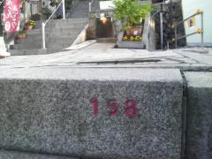 伊香保の石段3