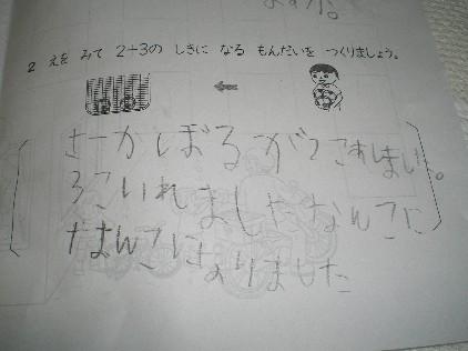 CIMG0052_015_20090703220210.jpg
