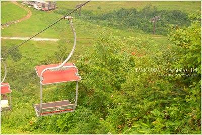 TANIGAWA   Mountains  Lift1