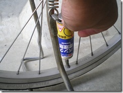 自転車の 自転車 パンク 修理剤 : パンク修理剤 / のりたまボーイ ...