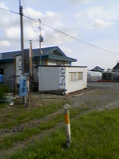 DOKYU3