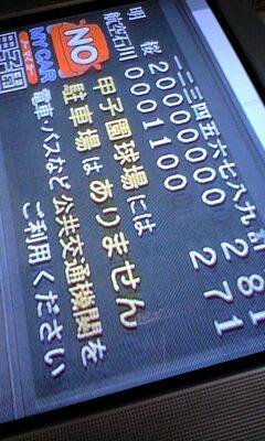 20090815124103